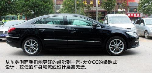 CC上市即加价3万 一汽-大众CC对比君威