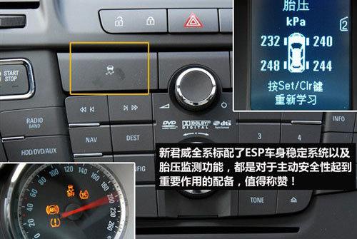 全部为全系标配 3款配置独特车型推荐