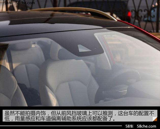独树一帜的电动旅行车 荣威Ei5到店实拍