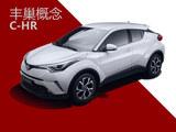 广汽丰田三工厂将投产C-HR 搅局小型SUV