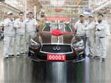 英菲尼迪新款Q50L下线 今年上半年上市