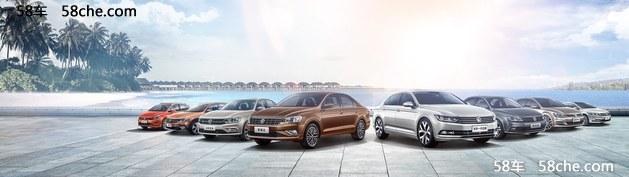 同比增6.8% 一汽-大众2017销售140.5万辆