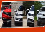 陆风逍遥上市 同级别竞品紧凑型SUV推荐