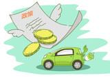 长沙发布新能源车补贴政策 补发市级补贴