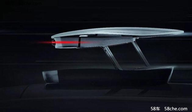 小鹏汽车2.0版车型或命名G3 曝更多细节