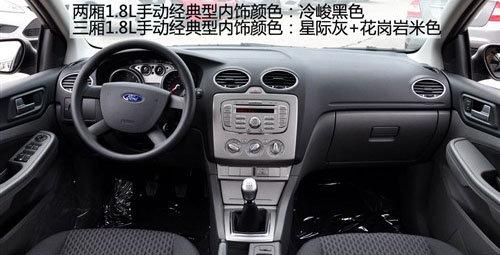 性价比更高 4款近期推出的改款车型推荐