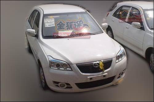 测试进入尾声 金龙首款轿车清晰照曝光