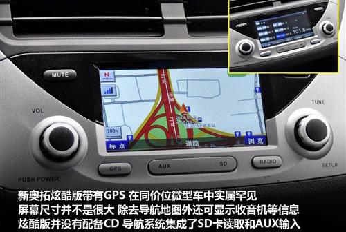 配置/动力升级 5款值得关注的升级车型