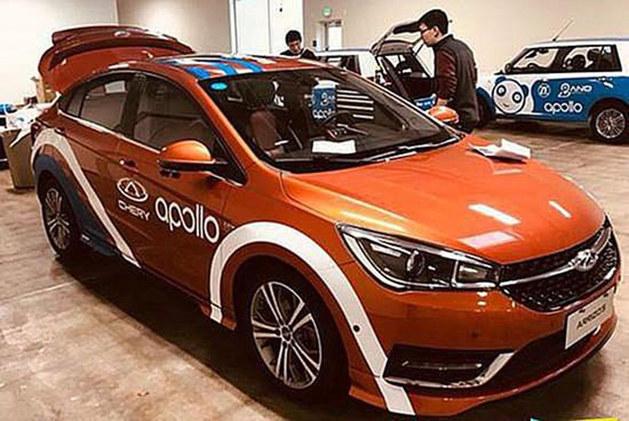 奇瑞推新自动驾驶车型 配Apollo2.0系统