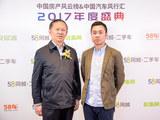 风行汇-58车专访:流通协会副理事长 苏晖