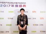 风行汇-58车专访:58车总经理 张文娟女士