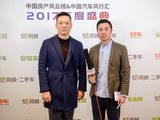 风行汇-58车专访:东风启辰副总经理马磊