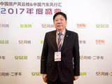 风行汇-58车专访:庞大集团董事长 庞庆华