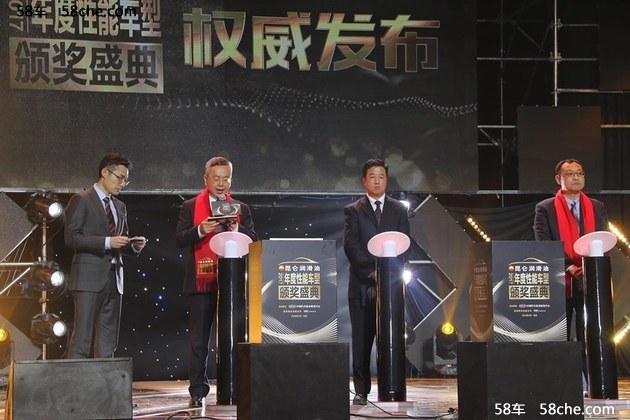 昆仑润滑油·2017年度性能车型颁奖盛典