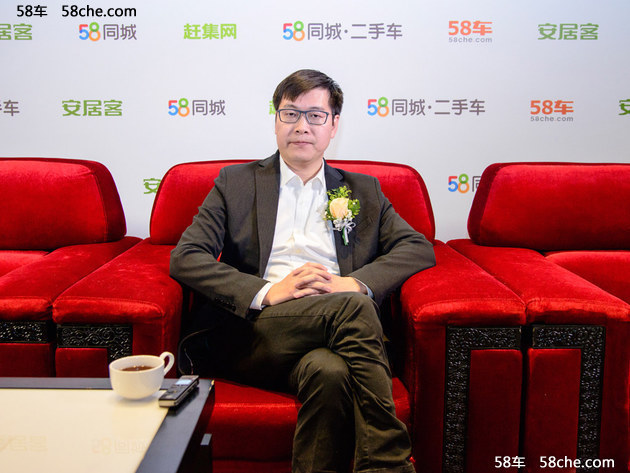 风行汇-58车专访:58集团CEO 姚劲波先生