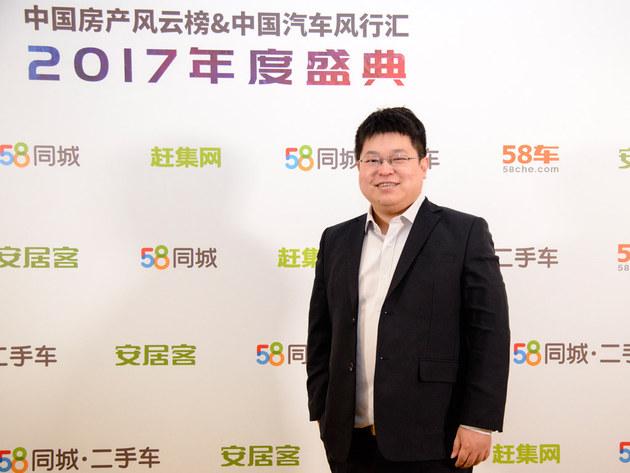风行汇-58车专访:《佳爷房谈》王佳