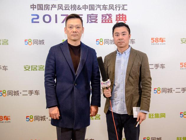 风行汇-58车访:东风启辰副总经理马磊