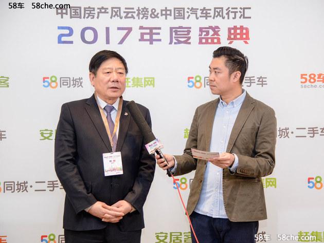 58车专访:庞大集团董事长 庞庆华先生