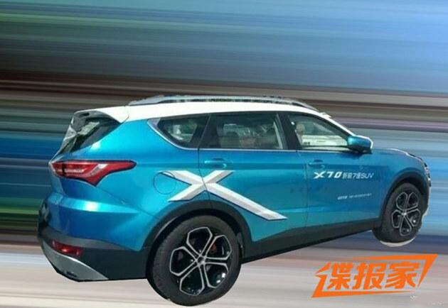开瑞X70首台白车身下线 或将于年内上市
