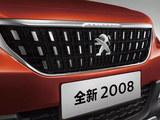 东风标致全新2008心动上市