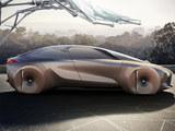宝马推出iNext概念车 或将于2021年亮相