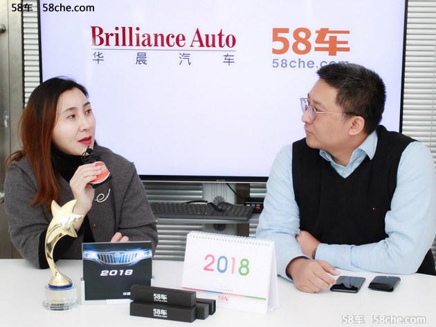 华晨汽车集团销售公司副总经理 景瑶专访
