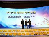 硬实力好口碑 东南DX3揽获年度畅销SUV奖