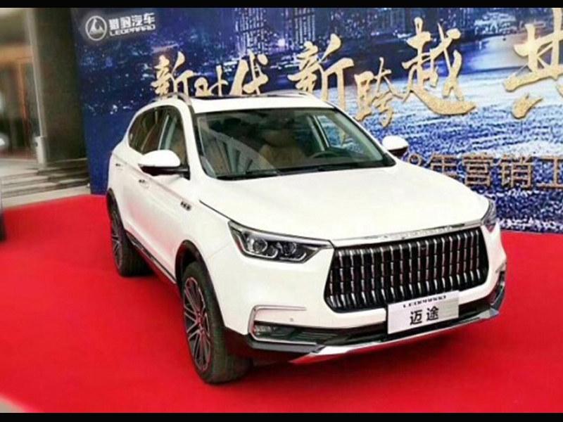 """猎豹新SUV或定名""""迈途"""""""