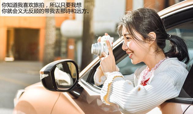 我的匆匆流年幸有你 邂逅广汽Acura CDX