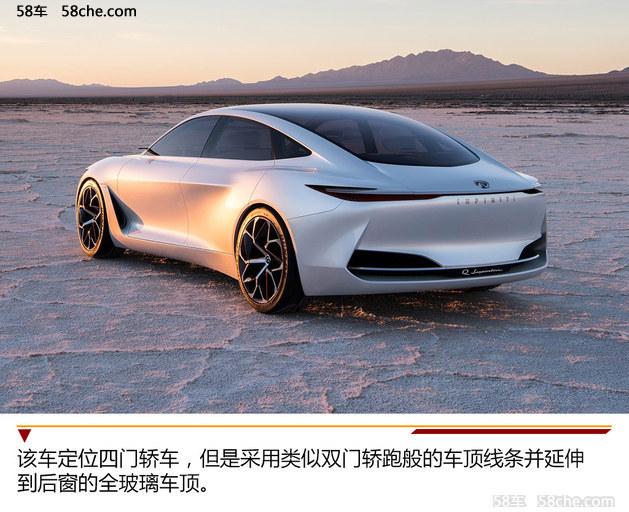 前瞻科技 英菲尼迪Q Inspiration概念车