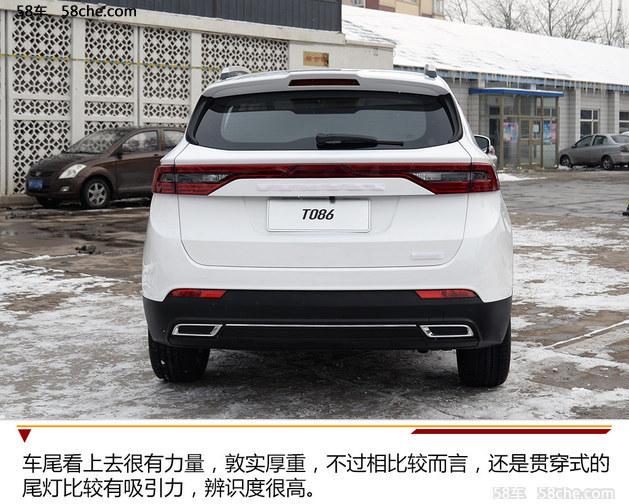 天津一汽骏派D80 预计于今年下半年上市