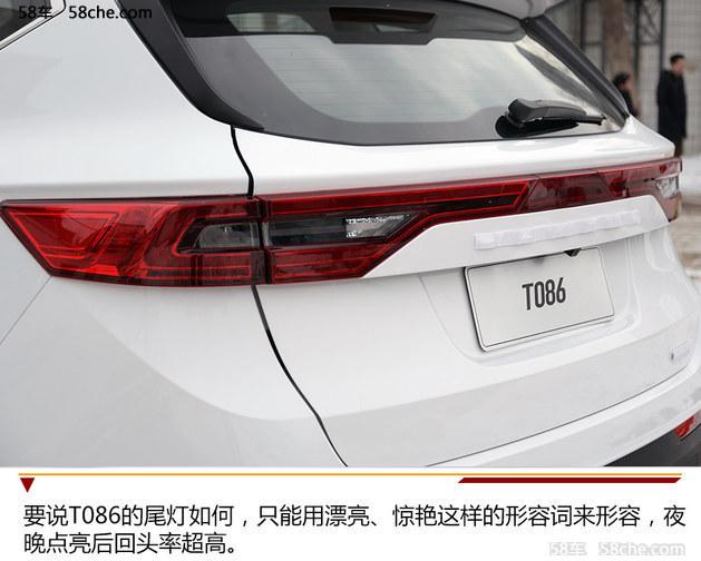 国人的骄傲 抢先实拍天津一汽-骏派T086