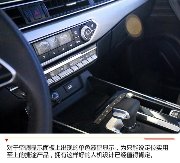 捷途X70首发 解读风口下的狼性SUV产品