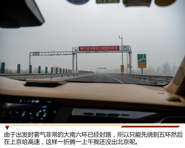 游览中国最大边境城市 窥伺神秘国度