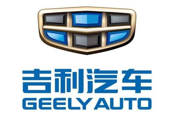 2017(第六届)中国汽车年度盛典完美收官