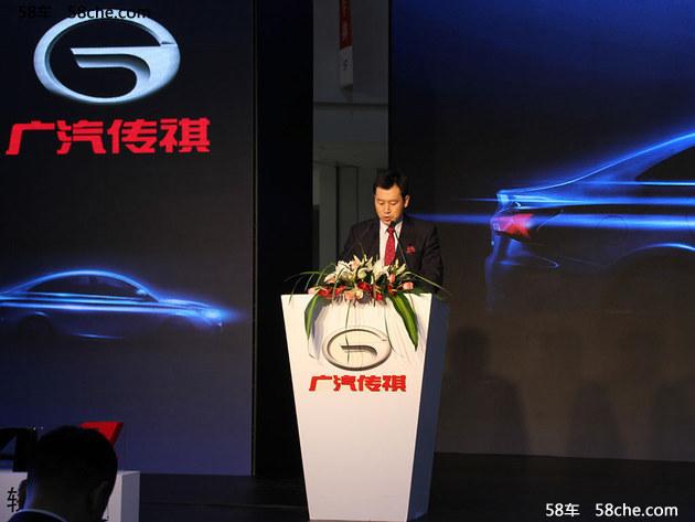 传祺GA4北京区域上市 打造品质魅力家轿