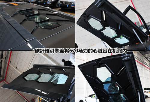 限量十台 探秘LP670-4 SV中国限量版