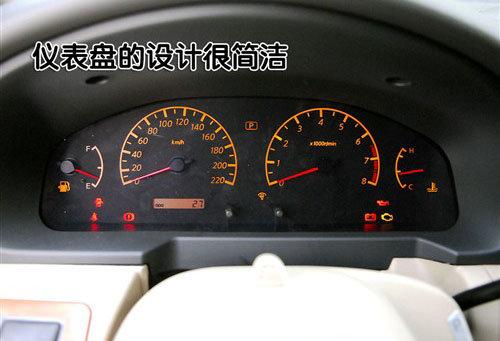 高性价比商务MPV车型 郑州日产御轩实拍