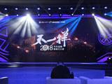 """""""2018汽车品牌影响力之夜""""盛典落下帷"""