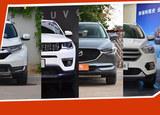 春节回家靠谱选择 四款20万四驱SUV推荐