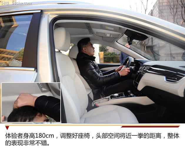 首款电动旅行车 上汽荣威Ei5实拍解析