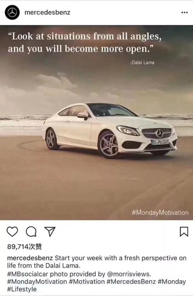 事大了 奔驰C级轿跑车广告引