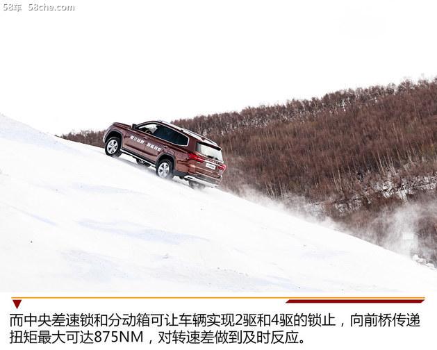 荣威RX8首次亮相 七座SUV市场中的新宠儿