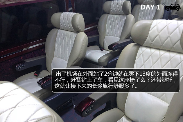 跟北京现代游韩国 泡菜天天有满街本国车