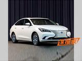 长安全新逸动EV申报图 预计年内将上市