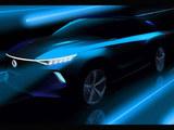 双龙e-SIV概念车预告图 日内瓦车展亮相