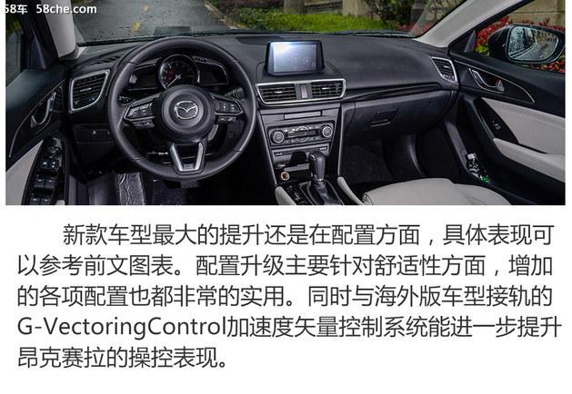 2017试驾车型回顾 令编辑印象深刻的轿车