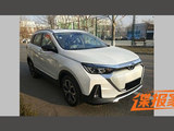 北汽新能源EX5消息 将于北京车展亮相