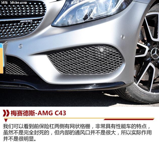 梅赛德斯-AMG C43试驾 用实力回应质疑