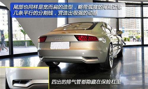 coupe家族新成员 A7 Sportback进店实拍